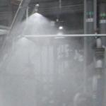 Industri och Process
